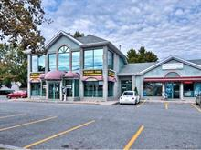 Commercial unit for rent in Gatineau (Gatineau), Outaouais, 219, boulevard  Maloney Ouest, suite 1934777, 11277235 - Centris