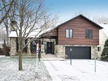 Maison à vendre à Repentigny (Repentigny), Lanaudière, 624, Rue de Port-Cartier, 23598868 - Centris