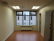 Commercial unit for rent in Lachine (Montréal), Montréal (Island), 1015, Rue  Notre-Dame, suite 210, 24718495 - Centris