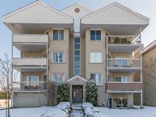 Condo for sale in Vimont (Laval), Laval, 2405, boulevard  René-Laennec, apt. 102, 12784646 - Centris