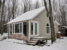 House for sale in Saint-Rosaire, Centre-du-Québec, 125, 6e Rang, 17858988 - Centris