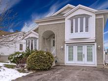 Maison à vendre à Sainte-Catherine, Montérégie, 4580A, Rue des Sittelles, 22072484 - Centris