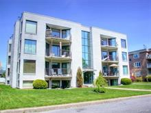 Condo for sale in Repentigny (Repentigny), Lanaudière, 135, Rue  Sévigny, apt. 17, 11599430 - Centris