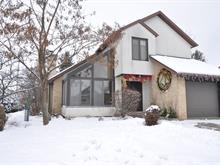 Maison à vendre à Sainte-Marie, Chaudière-Appalaches, 744, Avenue  Lasalle, 18045355 - Centris