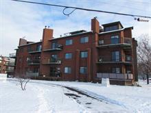 Condo for sale in La Prairie, Montérégie, 205, Rue  Longtin, apt. 204, 11345469 - Centris