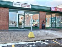 Commercial unit for rent in L'Île-Bizard/Sainte-Geneviève (Montréal), Montréal (Island), 614, boulevard  Jacques-Bizard, 28679220 - Centris