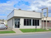 Commercial building for sale in Granby, Montérégie, 417, Rue  Principale, 27600867 - Centris