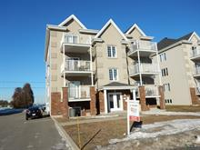 Condo for sale in Saint-Rémi, Montérégie, 22, Rue  Catherine, 17724525 - Centris