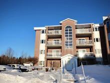 Condo à vendre à Charlesbourg (Québec), Capitale-Nationale, 1265, Rue des Joyaux, app. 402, 10285469 - Centris