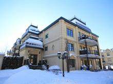 Condo for sale in Charlemagne, Lanaudière, 70, Rue des Manoirs, 13228339 - Centris