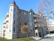 Condo for sale in Anjou (Montréal), Montréal (Island), 7421, Avenue des Halles, apt. 404, 19517975 - Centris