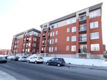 Condo for sale in Mercier/Hochelaga-Maisonneuve (Montréal), Montréal (Island), 2750, Rue du Trianon, apt. 204, 23784418 - Centris