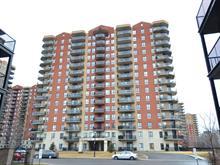 Condo for sale in Chomedey (Laval), Laval, 3855, boulevard de Chenonceau, apt. 101, 23920975 - Centris