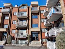 Condo à vendre à LaSalle (Montréal), Montréal (Île), 1221, Avenue  Dollard, app. 14, 27587862 - Centris