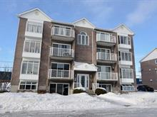 Condo for sale in Drummondville, Centre-du-Québec, 1019, Terrasse des Promenades, 21383719 - Centris
