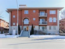 Condo for sale in LaSalle (Montréal), Montréal (Island), 7018, Rue  Marie-Rollet, apt. 2E, 15959189 - Centris