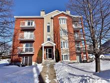 Condo à vendre à Mont-Saint-Hilaire, Montérégie, 305, Rue  Jacques-Odelin, 21338488 - Centris