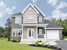 Maison à vendre à Sainte-Marie, Chaudière-Appalaches, 701, Avenue des Émeraudes, 12861043 - Centris