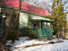 House for sale in Howick, Montérégie, 42, Rue  Mill, 27785917 - Centris