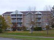 Condo à vendre à Jonquière (Saguenay), Saguenay/Lac-Saint-Jean, 2077, boulevard  René-Lévesque, app. 103, 10767671 - Centris