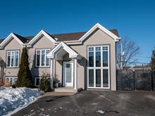Maison à vendre à Saint-Amable, Montérégie, 210, Rue du Cormoran, 23119148 - Centris