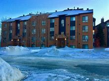 Condo / Appartement à louer à Gatineau (Gatineau), Outaouais, 247, Rue de Morency, app. 401, 18851027 - Centris