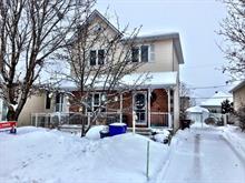 Maison à vendre à Gatineau (Gatineau), Outaouais, 55, Rue des Palominos, 17884093 - Centris