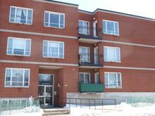 Condo for sale in Rosemont/La Petite-Patrie (Montréal), Montréal (Island), 4960, Rue  Beaubien Est, apt. 204, 12139784 - Centris