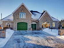 Maison à vendre à Saint-Roch-de-l'Achigan, Lanaudière, 45, Rue des Coquelicots, 10125476 - Centris
