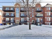 Condo à vendre à Rivière-des-Prairies/Pointe-aux-Trembles (Montréal), Montréal (Île), 10664, boulevard  Perras, app. 5, 21885963 - Centris