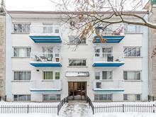 Income properties for sale in Mercier/Hochelaga-Maisonneuve (Montréal), Montréal (Island), 1880, Rue  Sicard, 24871091 - Centris