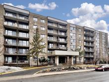 Condo / Apartment for rent in Saint-Lambert, Montérégie, 500, Rue  Saint-Georges, apt. 203, 25114115 - Centris