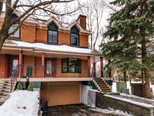 House for sale in Verdun/Île-des-Soeurs (Montréal), Montréal (Island), 801, Chemin  Marie-Le Ber, 11441880 - Centris