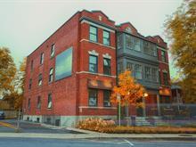Commercial unit for rent in Saint-Lambert, Montérégie, 651, Avenue  Victoria, suite 2, 21197817 - Centris