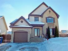 Maison à vendre à La Plaine (Terrebonne), Lanaudière, 6463, Rue des Harfangs, 26520376 - Centris