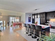 House for sale in Le Gardeur (Repentigny), Lanaudière, 221, Rue  Rivest, 21714789 - Centris