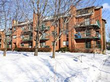 Condo for sale in La Prairie, Montérégie, 225, Rue  Longtin, apt. 205, 15228089 - Centris