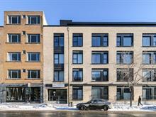 Condo à vendre à Le Plateau-Mont-Royal (Montréal), Montréal (Île), 5315, boulevard  Saint-Laurent, app. 104, 19220197 - Centris