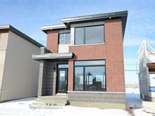 Maison à vendre à Mercier, Montérégie, 43, Rue de Beaupré, 23345154 - Centris