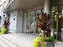 Condo for sale in Mercier/Hochelaga-Maisonneuve (Montréal), Montréal (Island), 7805, Rue  Sherbrooke Est, apt. 801, 21213660 - Centris