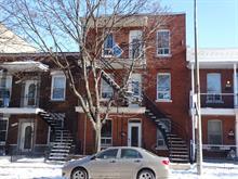 Condo à vendre à Mercier/Hochelaga-Maisonneuve (Montréal), Montréal (Île), 3586, Rue de Rouen, 24492358 - Centris