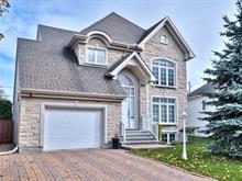 Maison à vendre à Gatineau (Gatineau), Outaouais, 132, Rue des Palominos, 25627801 - Centris