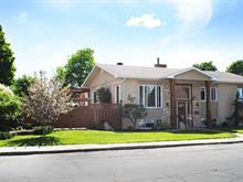 Income properties for sale in Plessisville - Ville, Centre-du-Québec, 1623A, Avenue des Érables, 23679446 - Centris