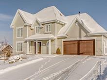 Maison à vendre à Victoriaville, Centre-du-Québec, 243, Rue des Appalaches, 15840617 - Centris