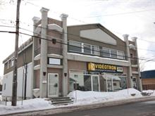 Commercial unit for rent in Rivière-du-Loup, Bas-Saint-Laurent, 55 - B, boulevard de l'Hôtel-de-Ville, 14660976 - Centris