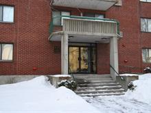 Condo à vendre à Anjou (Montréal), Montréal (Île), 8220, Avenue  Neuville, app. 203, 21770359 - Centris