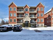 Condo for sale in Candiac, Montérégie, 18, Avenue  Fouquet, apt. 202, 18470361 - Centris