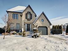 Maison à vendre à Mercier, Montérégie, 40, Rue  Beauchamp, 11723942 - Centris