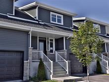 Maison à vendre à Saint-Hyacinthe, Montérégie, 6059A, Impasse de la Coupe, 20327490 - Centris
