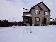 Maison à vendre à Farnham, Montérégie, 1121, Rue des Violettes, 13161556 - Centris
